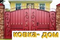 Кованые ворота 19