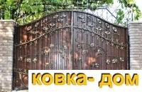 Кованые ворота9